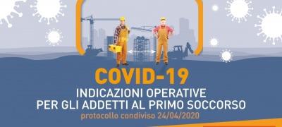 """FORMEDIL - Video """"Covid-19 - indicazioni operative per addetti al Primo Soccorso"""""""